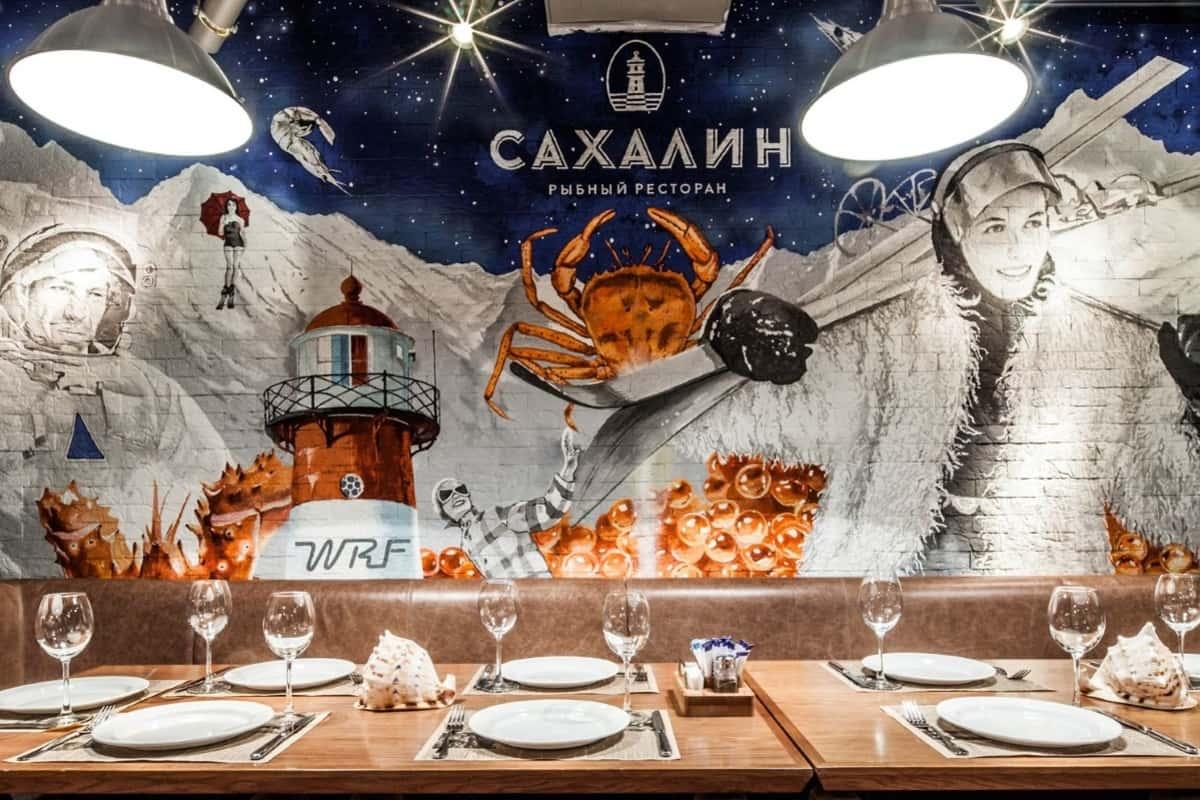 Ресторан Сахалин Красная Поляна, фото