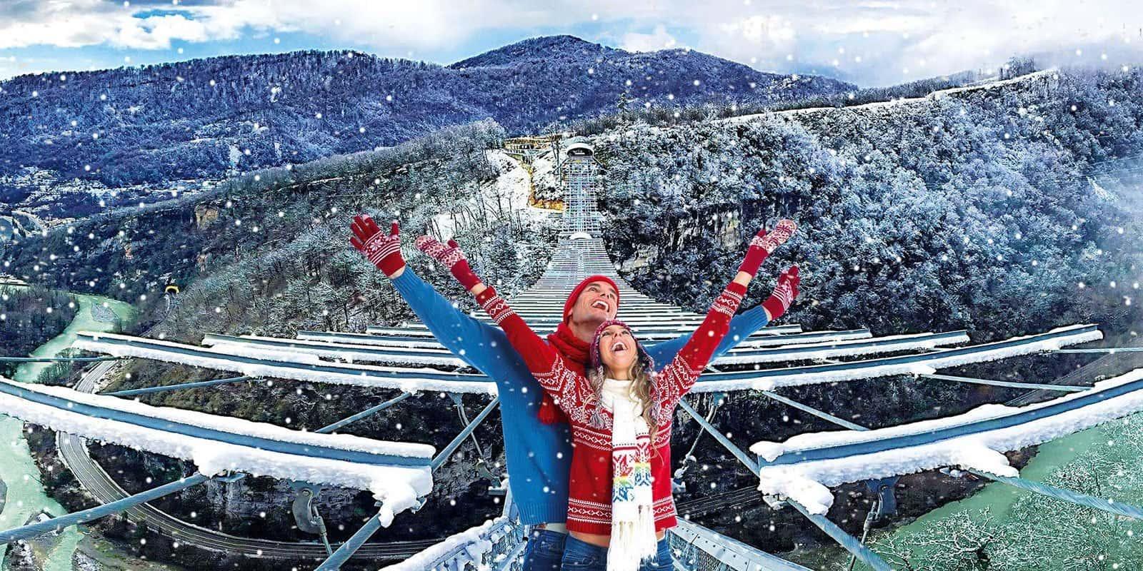 Skypark Sochi