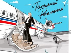 Art Travel with Tatyana Rogachenko Poster with Airplane, фото