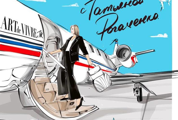 Art Travel with Tatyana Rogachenko Poster with Airplane, фото