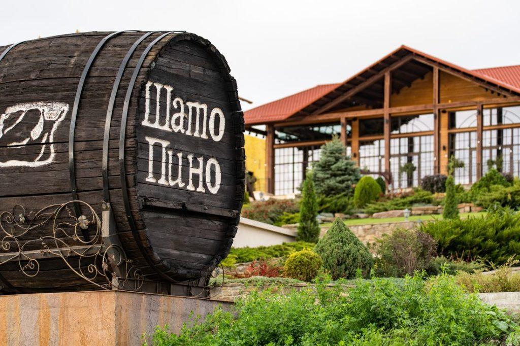 Chateau Pinot Winery Territoty, фото