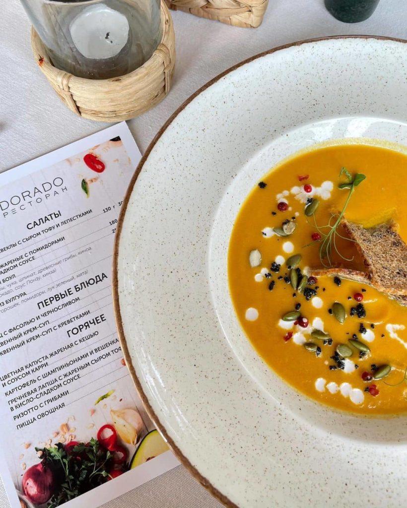 Dorado Restaurant More Hotel Alushta Food, фото